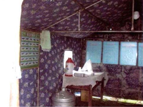 图4-44新疆褐牛冷配设备